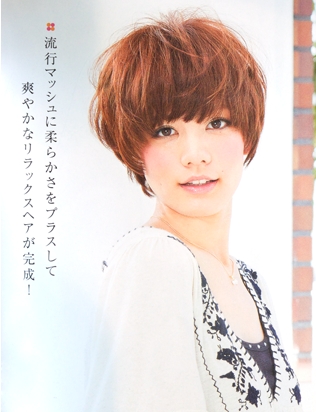 Bivo PHASE reve 山田晶悟のヘアスタイル/髪型